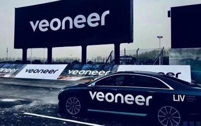 为自动驾驶发展助力?高通联手Veoneer打造解决方案