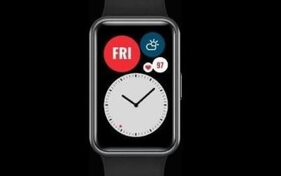 "HUAWEI Watch Fit发布 ""平价""手表多功能加持售745元"
