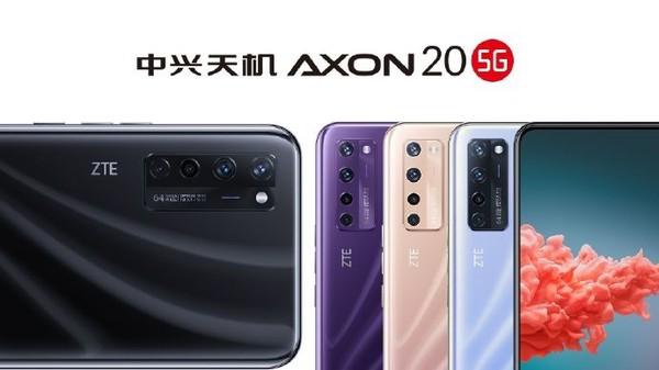 涓叴澶╂満Axon 20 5G