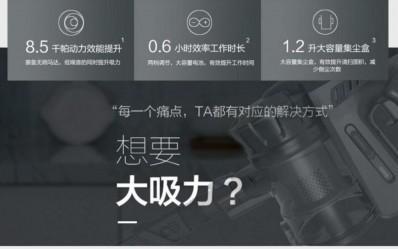 吸尘器哪个牌子好?买高效清洁产品还一旁得选专业品牌