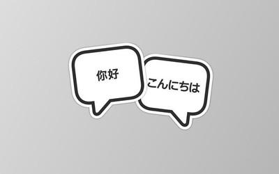 苹果WWDC20已支持中文和日文字幕 将在线上举办