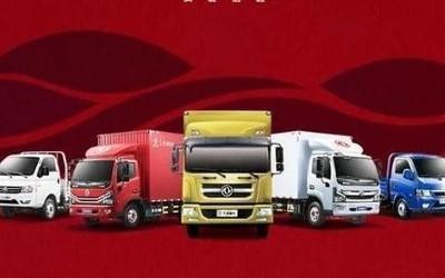 东风轻型车8月销量公布 凯普特、多利卡、途逸受欢迎