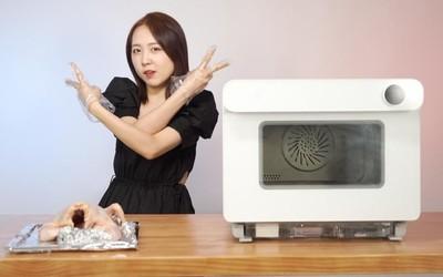 烹饪小白变身厨房大神的第一步:米家智能蒸烤箱