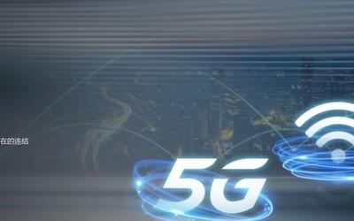MediaTek推出全新5G平台T750 可用于移动热点CPE设备