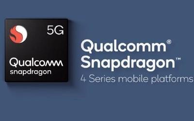 高通宣布将推出骁龙4系5G移动平台 小米手机首批搭载