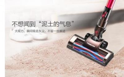 吸尘器哪个好?高清洁力的家用无线吸尘器安利给你