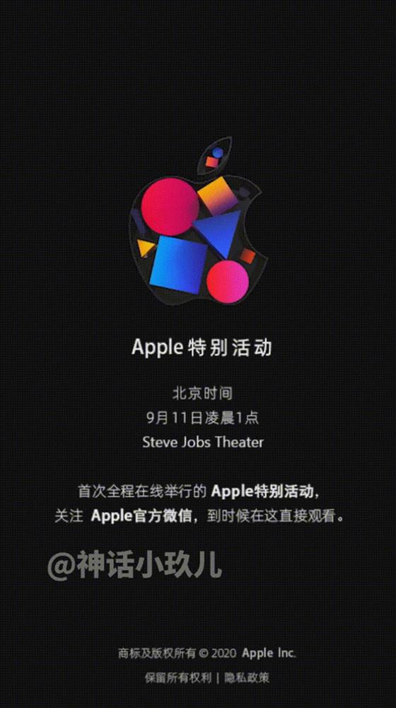 Apple特別活動海報