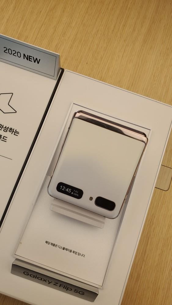三星Galaxy Z Flip 5G新增白色!果然还是白色更好看