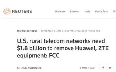 FCC好:我想18亿美元