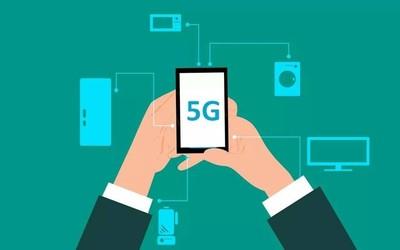 你连上5G了吗?工信部:我国5G终端连接数已超过1亿