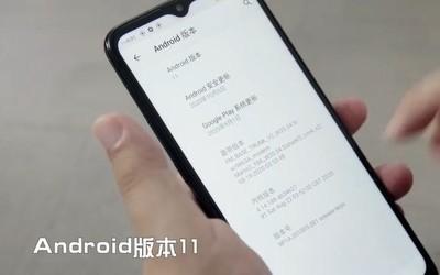 紫光展锐6款智能手机芯片完成对Android 11的部署