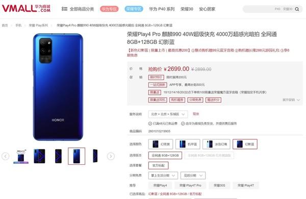 早报:苹果秋季发布会定档9月16日凌晨 安卓11发布
