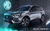 上汽MG发布新SUV官图!全皮质蓝白内饰凸显奢华