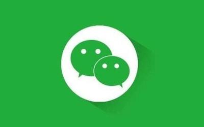 微信对话框上线搜一搜功能 长按聊天内容就能直接搜