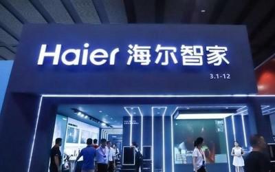 海尔智家青岛成立新公司 注资500万从事职业中介活动