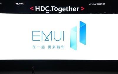 EMUI11正式发布 华为P40系列Mate30系列开启Beta