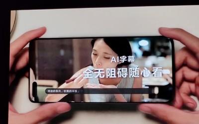 EMUI11正式发布!新增AI字幕功能是Vlog博主的福音
