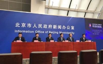 北京将建设高级别自动驾驶示范区 瞄准L4级以上级别