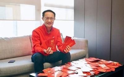 小米副董事长林斌出售3.5亿股票 金额最高达10亿美元