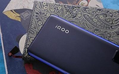 诠释极致速度!全能旗舰iQOO 5 Pro满足你的所有期待