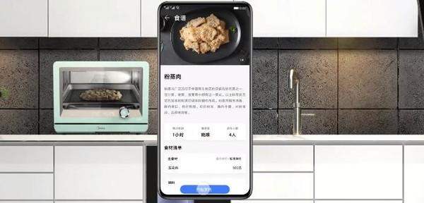 华为鸿蒙OS 2.0发布 年底就要上手机还有更多惊喜