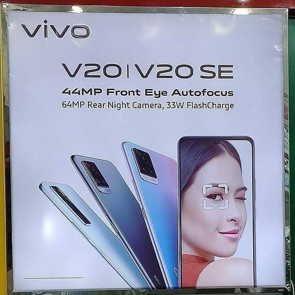 vivo V20系列海報曝光
