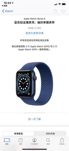"""Apple Watch""""單圈表帶""""尺寸怎么選?蘋果早就想好了"""