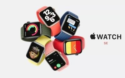一次向下攻坚 Apple Watch SE会是锐不可当的奇兵吗?