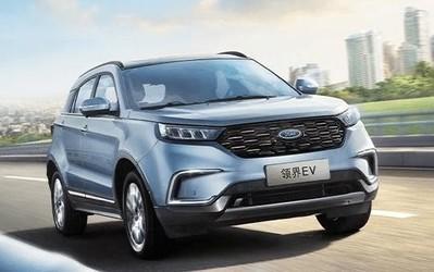 福特领界EV 2020款上市 大空间纯电SUV售17.98万起