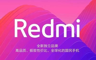 卢伟冰发文暗示 Redmi新旗舰或搭载5nm工艺骁龙875?