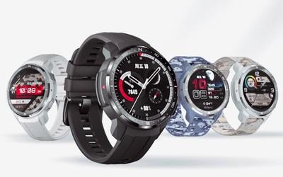 一张图了解荣耀手表GS Pro 户外风格运动手表1599元