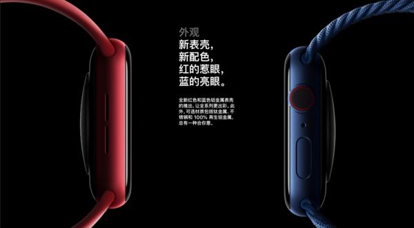 Apple Watch Series 6拥有多个新配色