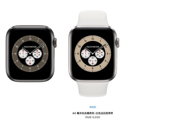Apple Watch Series 6钛金属版本拥有原色和深空黑两种配色