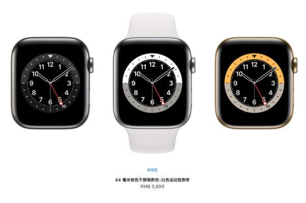 Apple Watch Series 6不锈钢版本共有金色、银色、石墨色等三种配色