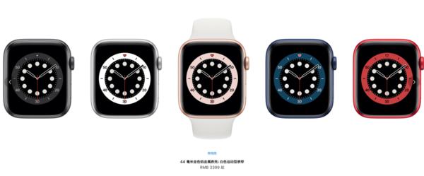 Apple Watch Series 6铝金属版本共有金色、银色、深空灰、蓝色、红色等配色