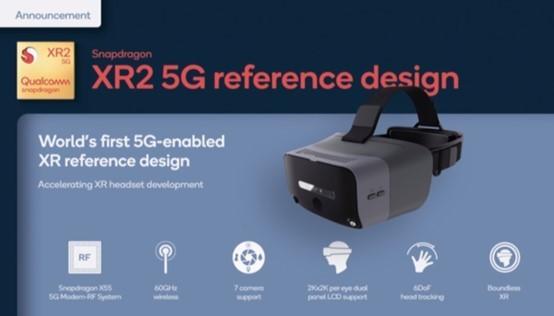 """从骁龙8系到4系 高通多层级5G平台加速""""人人享5G"""""""