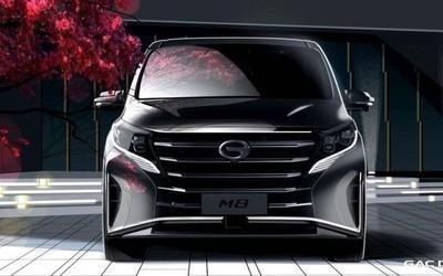 新款广汽传祺M8官方设计图发布 2020北京车展亮相