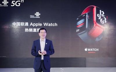 eSIM加持Apple Watch新品 中國聯通開啟5G終端熱銷