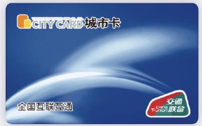 再下一城!Apple Pay正式支持天津互联互通城市卡