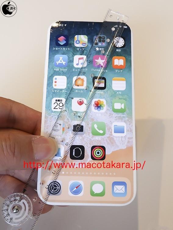 無劉海iPhone機模(圖源網)