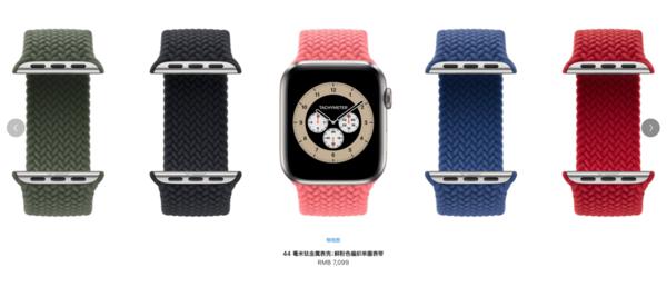 Apple Watch表带