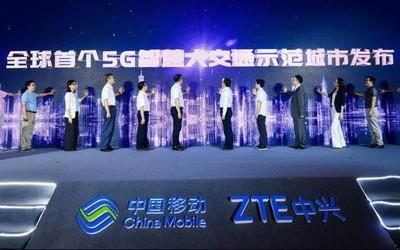 中兴联合广州移动发布全球首个5G智慧大交通示范城市
