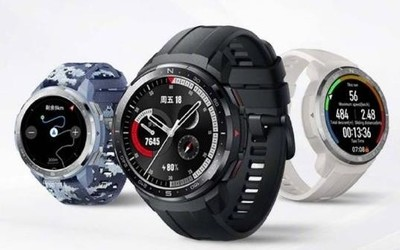 荣耀手表GS Pro、ES正式开售 时尚潮流单品549元起