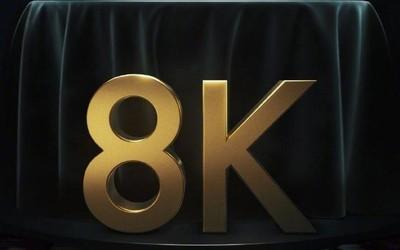小米電視大師至尊紀念版官宣 采用8K屏幕9月28日發布