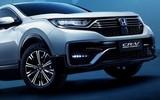 东风本田CR-V插混车型官图公布 百公里油耗仅1.1L?