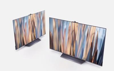 创维电视Q71正式发布!8K原彩硬屏加持售11999元起