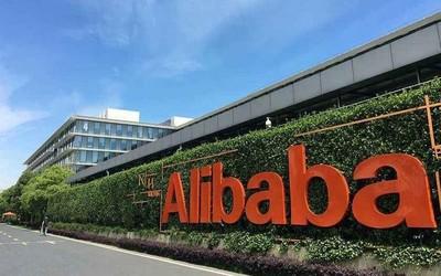 阿里巴巴投资成立数字宁波科技有限公司 注资5000万