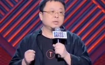"""罗永浩已还款4亿 不再是""""老赖"""" 仍是锤子科技执行董事"""