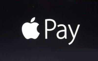 欧盟要求苹果向对手开放iPhone支付技术 将出新规定