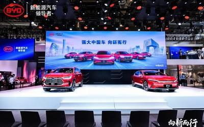 """两点主张四点承诺 比亚迪北京车展正式发布""""服务公约"""""""